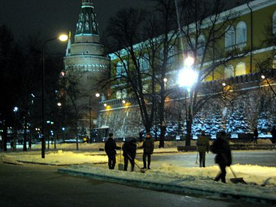 Snow Alexander Garden.JPG
