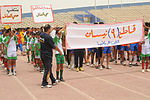 Soccer tournament in Baghdad DVIDS176341.jpg