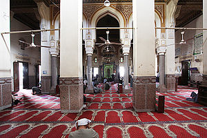 Sidi Arif Mosque - Image: Sohag Arif Inside