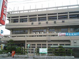 Sōka - Sōka City office