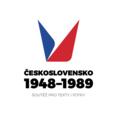 Soutěž Československo 1948–1989.png