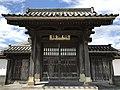 South gate of Former Meirinkan School 2.jpg