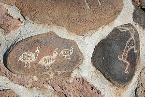 Cave Creek, Arizona - Trail markers at Spur Cross Park, north of Cave Creek
