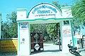 Sri Ganganagar (30).jpg