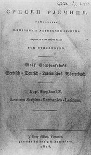 <i>Srpski rječnik</i>