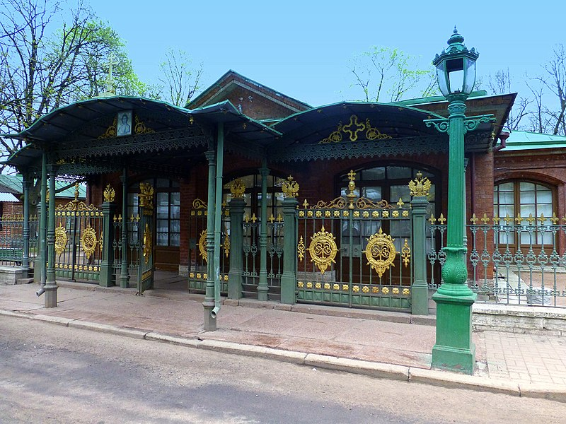 St. Petersburg - The house of tsar Peter the Great - Дом царя Петра Великого - panoramio.jpg