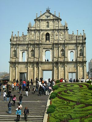 St. Paul's College, Macau - Ruins of St. Paul's, showing the remaining facade of the Madre de Deus church