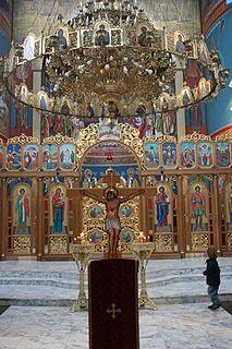 Ukrainian Catholic Eparchy of Chicago eparchy