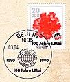 Stamp 1990 GDR MiNr3323 pm B002.jpg