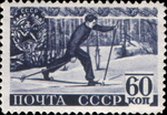 Stamp Soviet Union 1940 CPA744.png