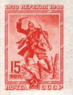 Stamp Soviet Union 1940 CPA769.png