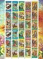 Stamp Soviet Union 1991 CPA6352-6366.jpg