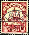 Stamp Togo 1900 10pf.jpg