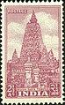 Stamp of India - 1951 - Colnect 371622 - 1 - Bodh Gaya Temple.jpeg