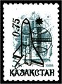 Stamp of Kazakhstan 007.jpg