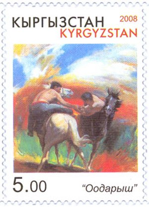 Er Enish - Kirghiz stamp featuring an oodarysh match
