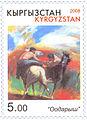 Stamp of Kyrgyzstan oodarysh.jpg