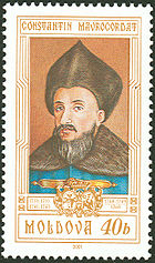 Stamp of Moldova RM442.jpg