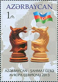 Stamps of Azerbaijan, 2014-1135.jpg