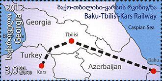 Baku–Tbilisi–Kars railway - Kars–Tbilisi–Baku railway on Georgian stamp, 2013