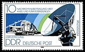 Stamps of Germany (DDR) 1980, MiNr 2490.jpg