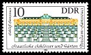 Stamps of Germany (DDR) 1983, MiNr 2826.jpg