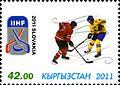 Stamps of Kyrgyzstan, 2011-14.jpg