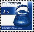 Stamps of Tajikistan, 011-08.jpg