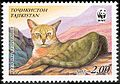Stamps of Tajikistan, 012-02.jpg