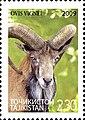 Stamps of Tajikistan, 021-09.jpg