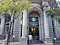 Starbucks Coffee Taoyuan Chengung Store.jpg