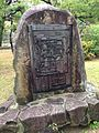 Stele of map of Hiroshima Castle.jpg
