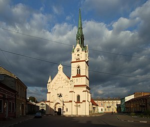 Drohobych Oblast - Image: Stryi Born of Our lady church 4