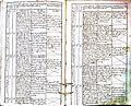 Subačiaus RKB 1839-1848 krikšto metrikų knyga 013.jpg