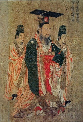 Civil service - Emperor Wen of Sui (r. 581–604), who established the first civil service examination system in China; a painting by the chancellor and artist Yan Liben (600–673).