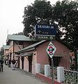 Sukna Railway Station.JPG