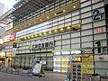 Sumitomo Mitsui Banking Corporation Kamiooka Branch.jpg