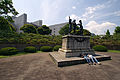 Supreme Court of Japan01s4s3872.jpg