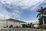 Suspended awnings at Mackay Airport, Mackay, Queensland.jpg