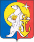 Coat of arms of Pevek