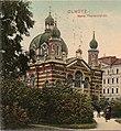 Synagoga Olomouc (cropped).jpg