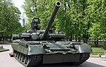 T-80BV - military vehicles static displays in Luzhniki 2010-01.jpg