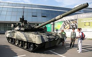 T-80U tank of the Russian Army.jpg