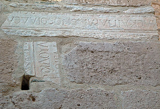 Spolia - Fragments of Greek inscriptions in the masonry of the Ottoman Heptapyrgion (Yedikule) fortress (1431), Thessaloniki.
