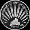 TM-2004-500manat-Ak Bugdaý-b.png