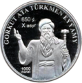 TM-2006-1000manat-Gorkut Ata-b.png