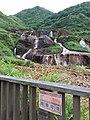TW 台灣 Taiwan 新北市 New Taipei 瑞芳區 Ruifang District 洞頂路 Road 黃金瀑布 Golden Waterfall August 2019 SSG 17.jpg