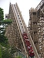 T Express lift hill.jpg