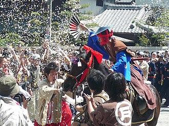 Kuwana, Mie - Tado Festival, held in May every year