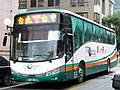 TaichungBus 091FH City Express left-front.jpg